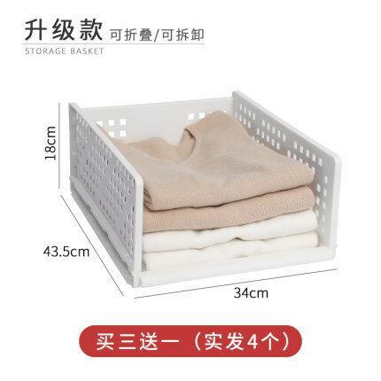 衣櫃收納分層隔板宿舍收納神器分隔衣櫥置物架整理架抽屜式收納筐