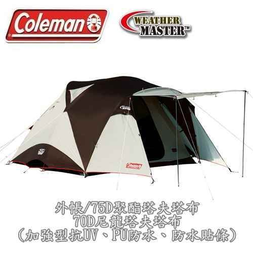 [ Coleman ] 氣候達人BREATHE III / 300帳篷 / 公司貨 CM-1560