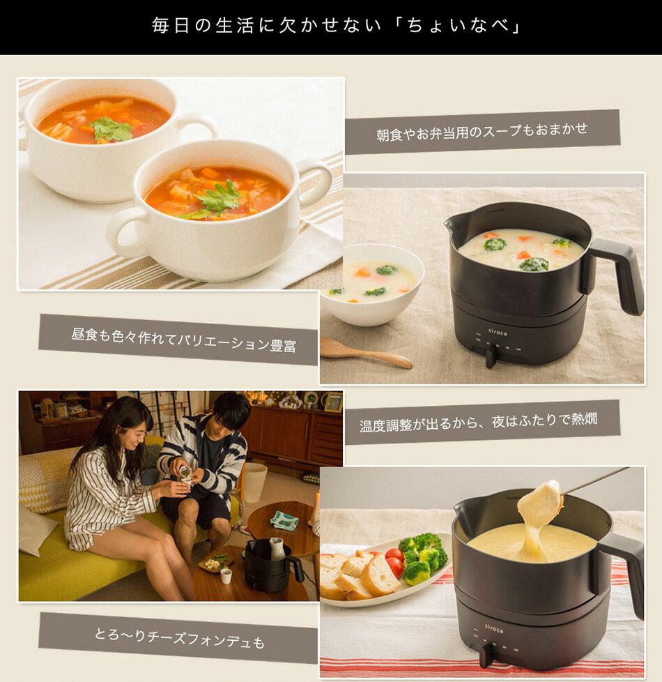 日本siroca  快煮鍋 電熱水壺 SK-M151 -日本必買 日本樂天直送  /  (12100) 4