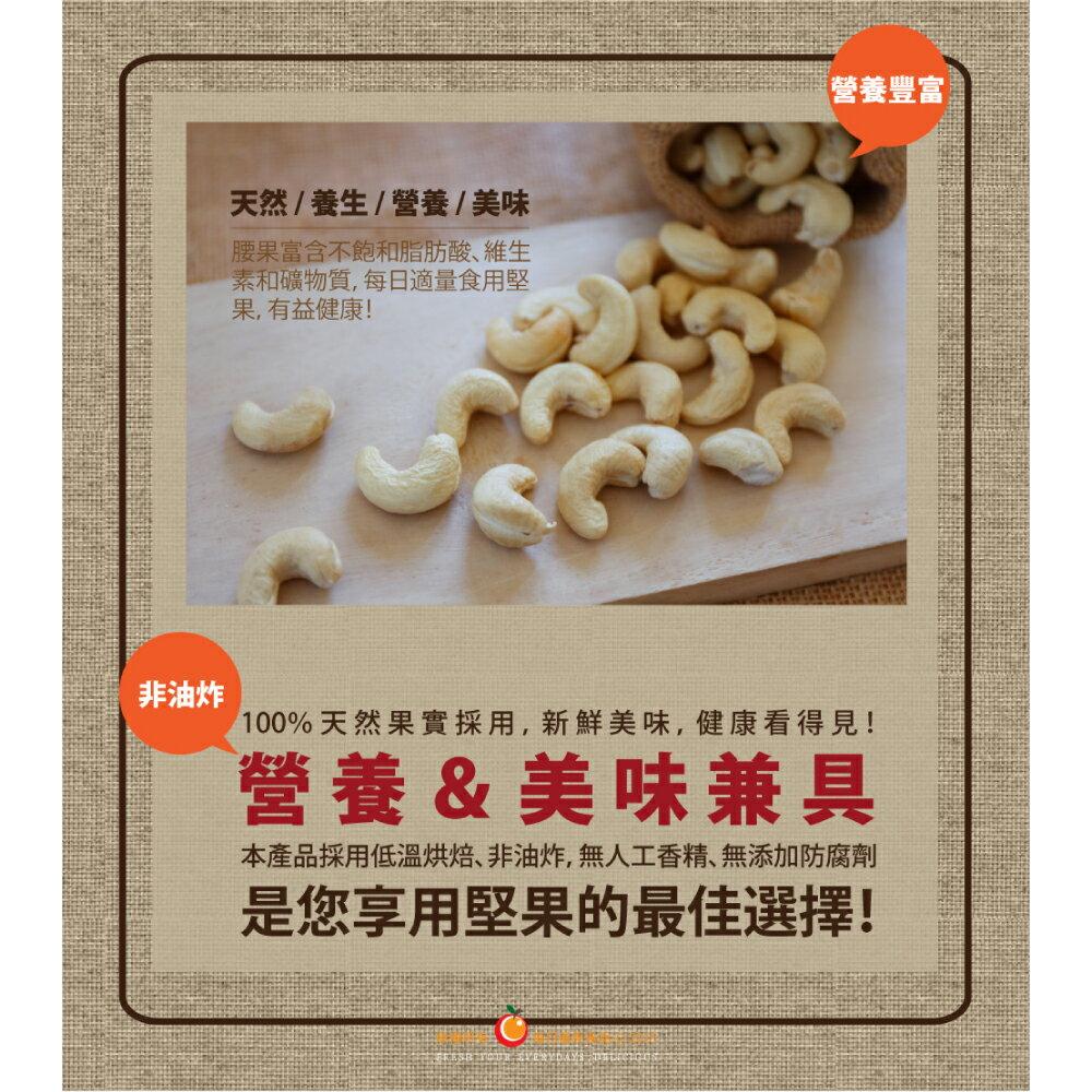 原味烘焙腰果大包裝580公克【每日優果】 4