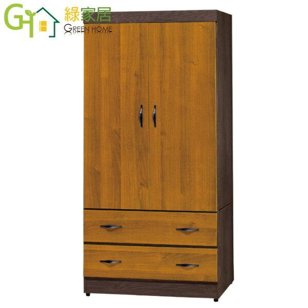 【綠家居】伊蒂絲時尚2.7尺二門衣櫃收納櫃(開放層格+吊衣桿+二抽屜)