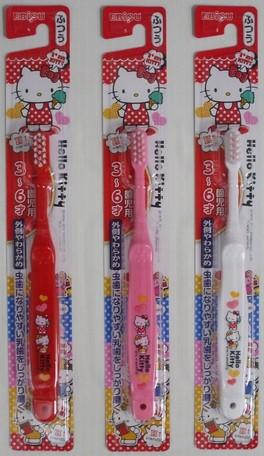大賀屋 日本製 Hello Kitty 牙刷 3-6歲 幼兒 幼童 牙齒 保健 KT 凱蒂貓 三麗鷗 J00013141
