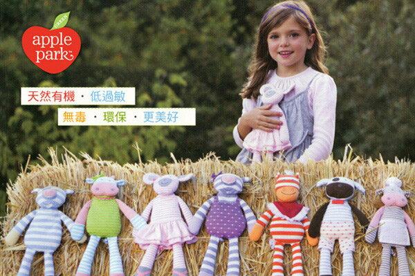 『121婦嬰用品館』OFB 安撫玩偶 - 乳牛貝兒 2