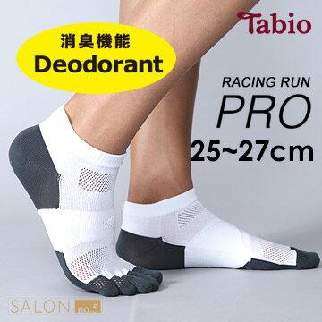 日本靴下屋Tabio 專業等級防滑運動五指襪(25-27cm) / 路跑必備/ RACING RUN PRO
