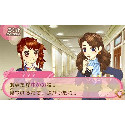 【預購】日本進口日版 全新  Aikatsu! 任天堂 偶像學園 Princes Lesson! 3DS N3DS【星野日本玩具】 3