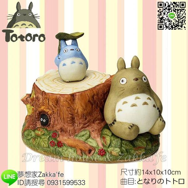 日本宮崎駿Totoro龍貓陶瓷音樂鈴音樂盒龍貓樹頭休息《日本原裝進口》夢想家精品生活家飾