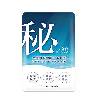 【超取免運】OGUMA 水美媒 秘之湧 超導離子水面膜 30片 / 盒*夏日微風* 1