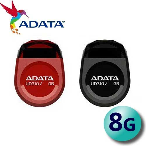 ADATA 威剛 8GB UD310 USB2.0 隨身碟 迷你寶石碟