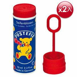 德國 Pustefix 經典款魔力泡泡瓶 70ml(2入裝)【不逆流吹嘴設計不誤食】【紫貝殼】