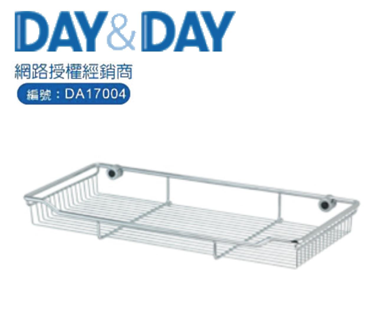 DAY&DAY 多功能架(ST2298LH)