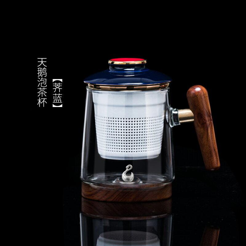 過濾茶杯/泡茶杯 情侶對杯耐熱玻璃杯水杯辦公室泡茶杯純銀茶水分離杯過濾陶瓷內膽【交換禮物】【XXL2077】