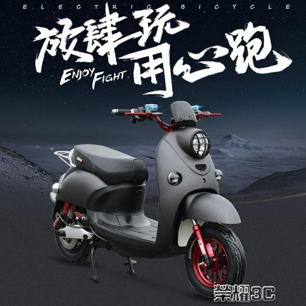 免運 電動機車 小龜王電動車男女雙人電摩托6072成人電瓶車踏板摩托車