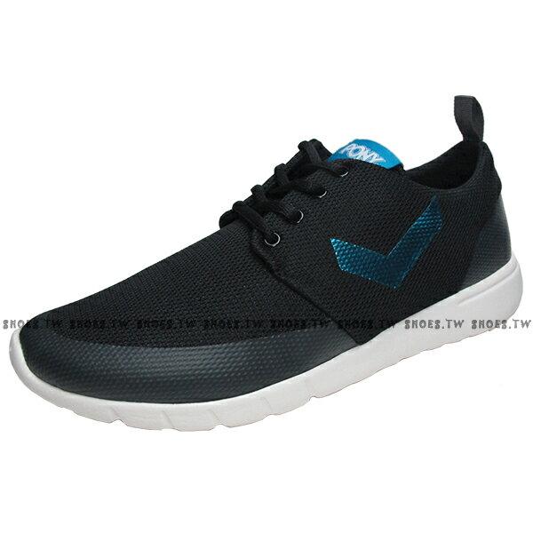 《限時特價799元》 Shoestw【64M1HO61BL】PONY復古慢跑鞋 黑藍 軟Q 男款 2