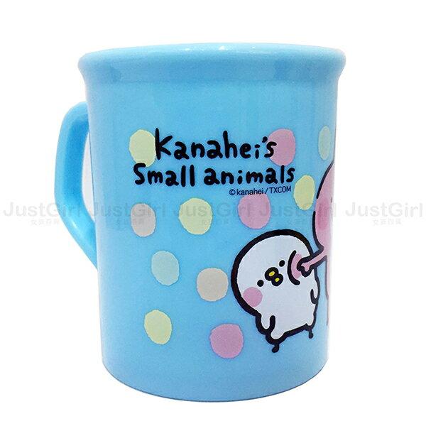 LINE 卡娜赫拉的小動物 粉紅兔兔 杯子 漱口杯 水杯 300ml 餐具 正版授權台灣製造 JustGirl
