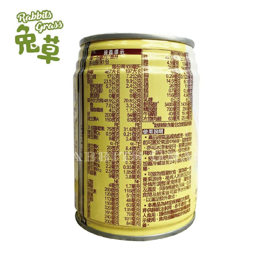 完膳 透析配方 腎臟病患者適用 237ml 24入一箱#桂格 完膳營養素