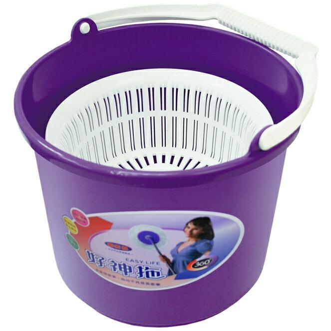 好神拖-簡易型脫水桶(含脫水籃)