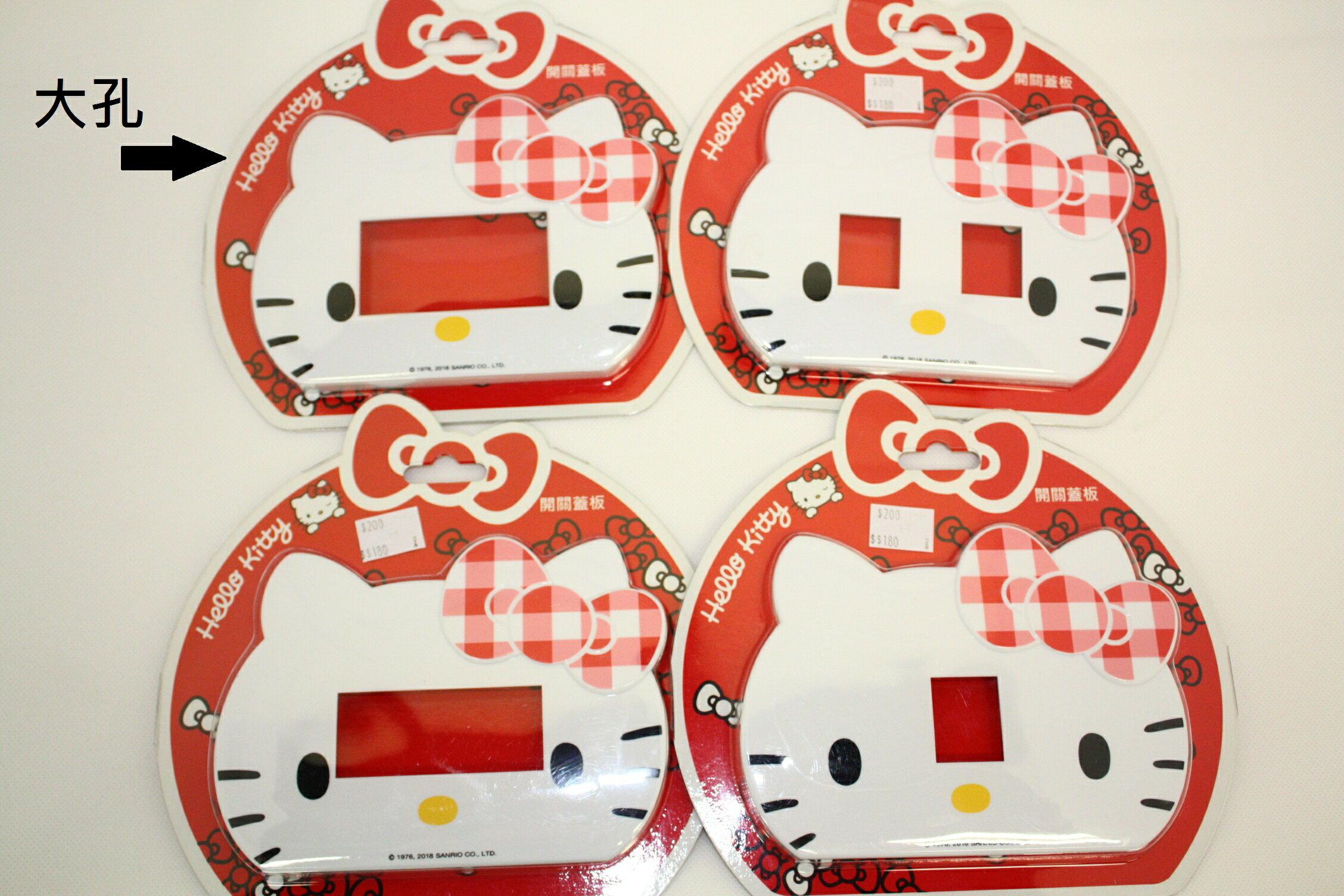 大賀屋 Hello Kitty 開關 蓋板 電燈開關 三麗鷗 凱蒂貓 KT 正版 T0001 205-T0001 208