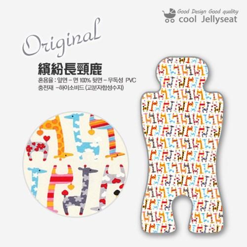 韓國JellyPOPJellyseat功能涼感UP嬰兒果凍涼墊繽紛長頸鹿(共12款花色)【寶貝樂園】