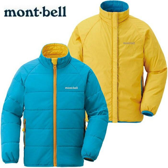 Mont-Bell 小朋友保暖外套/雙面穿化纖外套/夾克 小童款 Thermawrap 1101449 PBCN 黃藍雙色 montbell