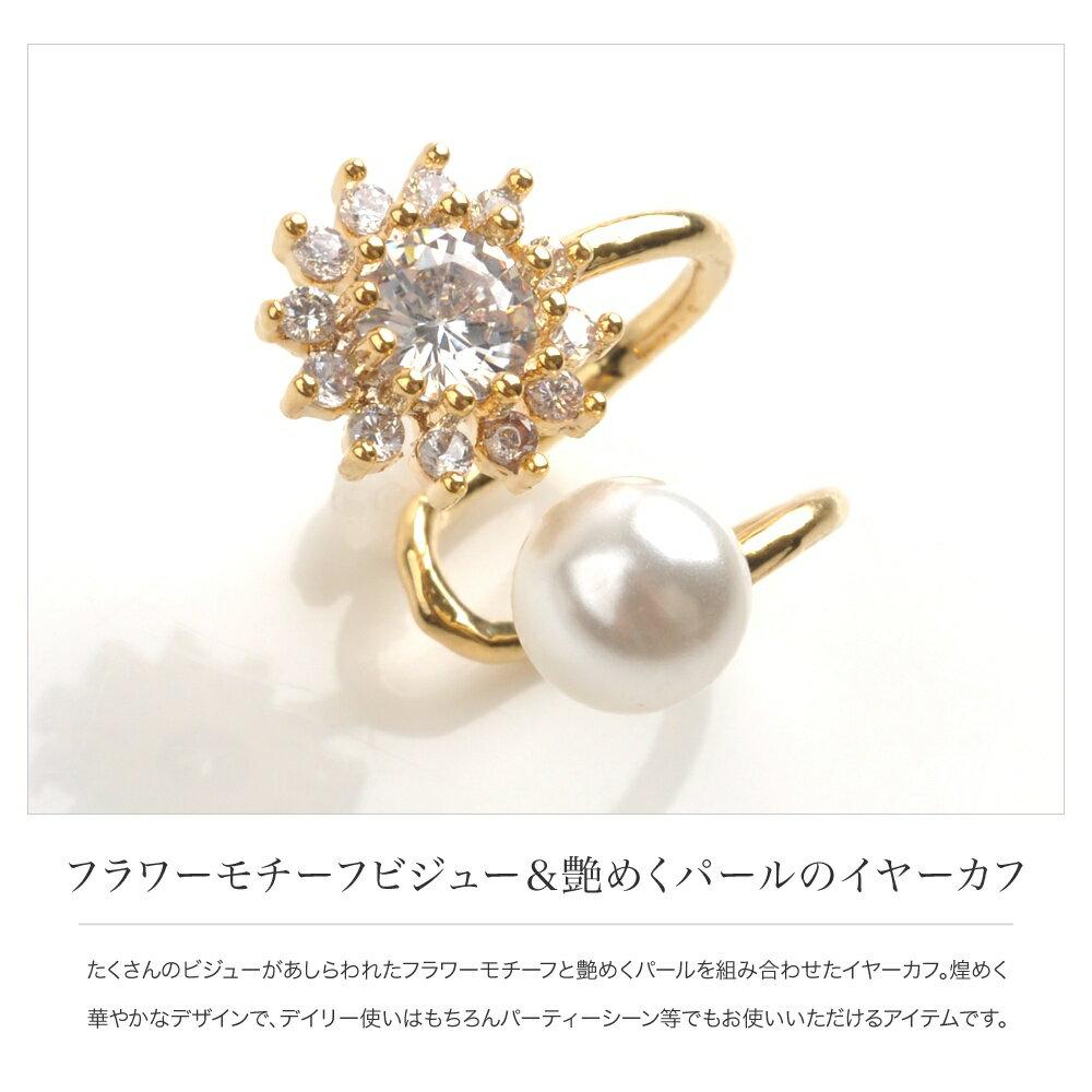 日本CREAM DOT /  花樣珍珠造型耳扣  / a02774 /  日本必買 日本樂天代購直送 1