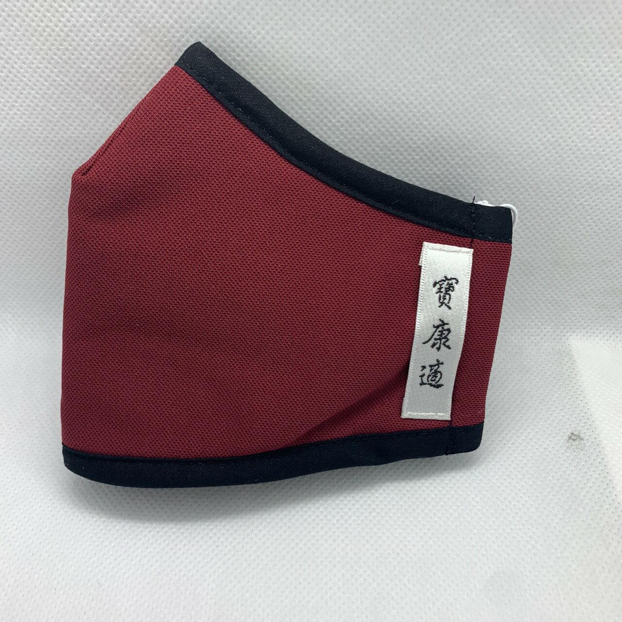 水洗口罩 素面顏色 CNS認證/奈米銀/台灣製造 MIT