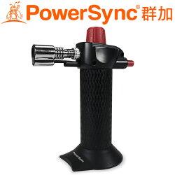 群加 PowerSync 手持式瓦斯噴槍/料理炙燒/戶外露營點火/金工熔接(WEA-001)