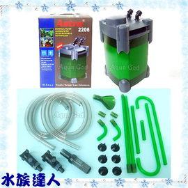 ~水族 ~Astro~ 外置式圓桶過濾器2206~過濾水質效果好!淡、海水用 ~  好康折
