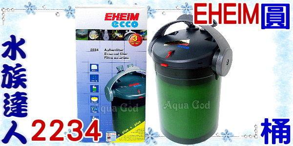 ~水族 ~伊罕EHEIM~ecco易型機器人圓桶過濾器2234~圓桶第一品牌