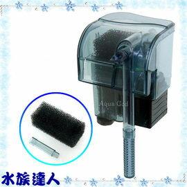 【水族達人】台製 ipo《外掛過濾器.流量130L.WFS-180》生化過濾、淨化水質