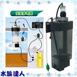 ~水族 ~ MACRO ~新小型鈣反應器˙MCA~33型~能增進海水中鈣離子含量