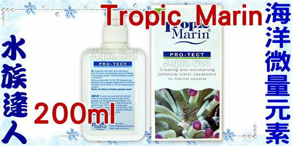 【水族達人】Tropic Marin (TM) 《海洋微量元素.200ml》打造理想海水缸環境