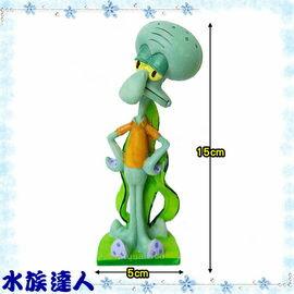 【水族達人】美國授權販售《海綿寶寶水族飾品系列˙大章魚哥SBR21》 章魚哥公仔