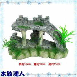 【水族達人】【造景裝飾】伊士達ISTA《圓柱階梯.RP073》石階/石牆/魚缸裝飾/飾品