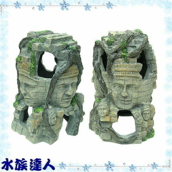 推薦【水族達人】【裝飾品】TIAN RAN《吳哥窟石洞.RR966》造景裝飾/吳哥窟