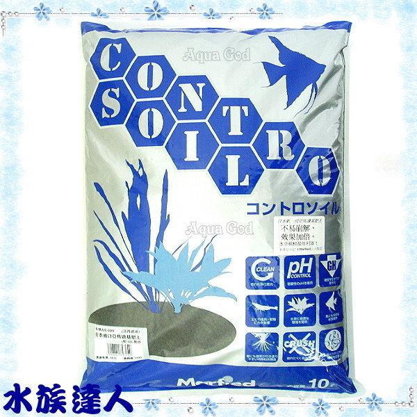 【水族達人】日本Marfied《第二代亞馬遜黑土粗顆粒.黑色.10L》養分超夠!