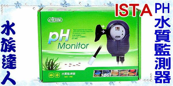 <br/><br/>  【水族達人】伊士達ISTA《PH水質監測器(附電極、校正液) 》輸入採全電壓設計<br/><br/>
