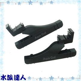 ~水族 ~JKS~燈具 腳架.2入  組~鋁合金高反射燈具 腳架