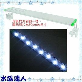 【水族達人】鐳力Leilih《SLIM 系列超薄LED伸縮跨燈45cm/1.5尺》LED燈