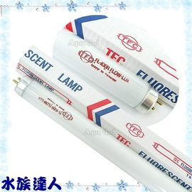 【水族達人】【T8燈管】旭光《植物燈管(紅色)˙10W》便宜又實用!