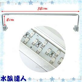 【水族達人】雅柏UP《PRO 雙掛式 36cm LED燈(全藍光)》高亮度LED燈泡、節能省電
