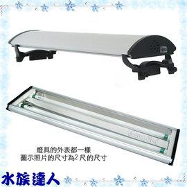 【水族達人】台灣VPone《T5安規認證 超薄鋁合金燈具•3尺(39W*2燈)》含燈管、腳架!