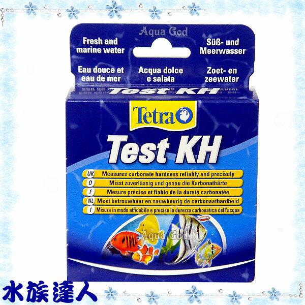 【水族達人】德彩Tetra《碳酸鹽硬度測試液KH T559》超準確!