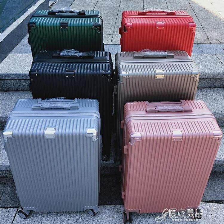 行李箱 新款行李箱20寸學生abs/pc密碼旅行皮箱大容量拉桿箱YYJ 交換禮物