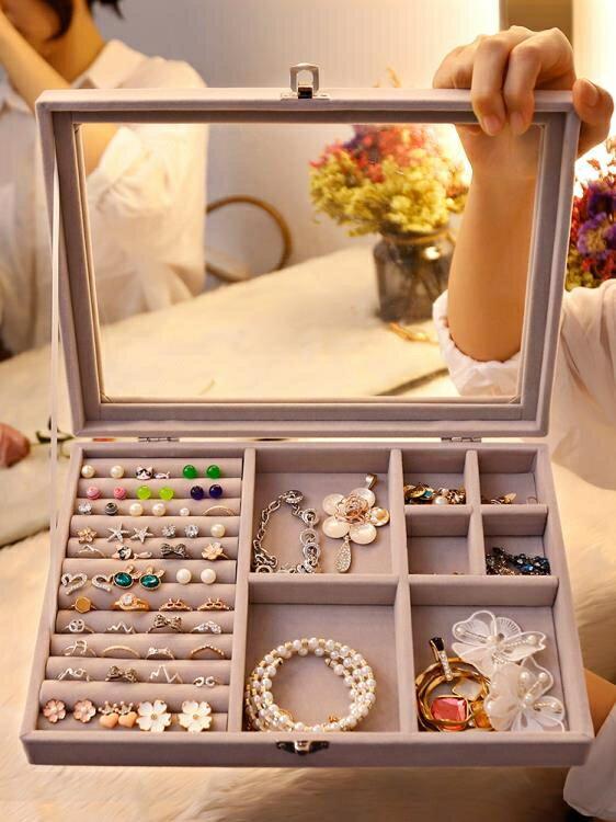 魅時尚首飾收納盒簡約透明飾品耳環耳釘戒指多格手飾項鏈【全館免運】交換禮物