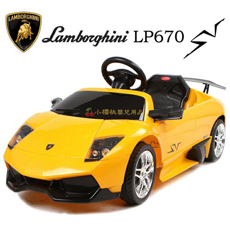 藍寶堅尼--LP670 SV 原廠授權 遙控電動車 兒童電動車