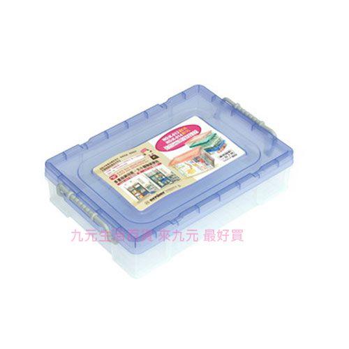 【九元生活百貨】聯府 K013 強固型掀蓋整理箱 置物櫃 收納櫃 K-013