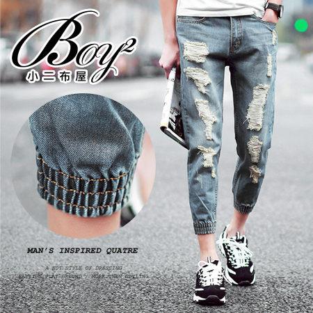 【PPK85022】《買長褲送長褲》韓流復古刷色破壞束口九分單寧褲☆BOY-2☆ 2