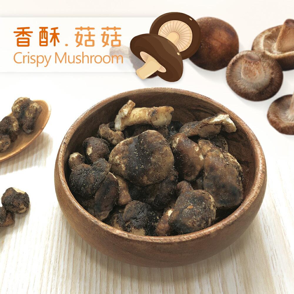 香酥果乾系列★香酥菇菇(全素)★Doga香酥脆椒 1