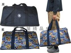 ~雪黛屋~A.Antonio 旅行袋中容量底部可加大防水尼龍布輕旅行可手提肩背摺疊收納旅行必備附長背帶#6262