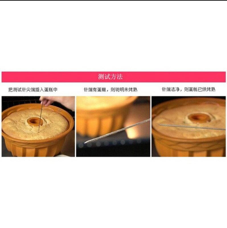 【嚴選SHOP】小蛋糕造型 蛋糕測試針 長針 不鏽鋼 探針【K097】